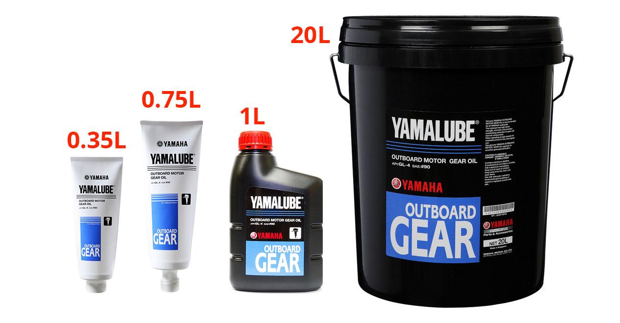 yamalube gear